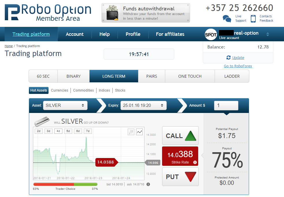 R binary option