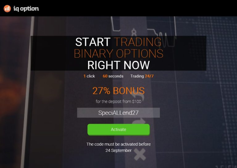 binary-opcion-broker-iq-option-registration-complete